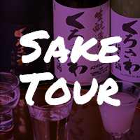 Rugby-World-Cup-Tour-Package-sake